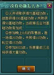 侠义水浒传