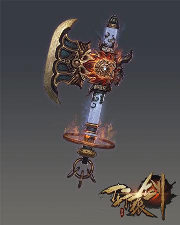 轩辕剑之天之痕神器原画不一样的视觉享受